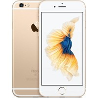Apple iPhone 6S 16GB zlatý
