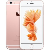 Apple iPhone 6S 128 GB růžově zlatý