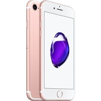 Apple iPhone 7 256GB Růžově zlatý